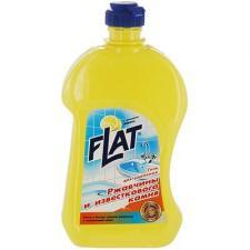 Flat гель-очиститель ржавчины и известкового камня, лимон-апельсин