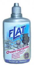 Flat очиститель для изделий из драгоценных металлов и сплавов