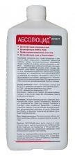 Абсолюцид дикват средство для дезинфекции 1л