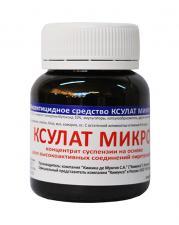 Ксулат МИКРО